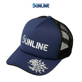 【あす楽対応】サンライン 獅子メッシュキャップ CP-3397 ネイビー×シルバー F (4968813974498) SUNLINE MESH CAP CP-3397 帽子 /釣り/釣り具/フィッシング/帽子/キャップ/