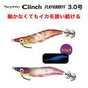 シマノ エギ セフィアクリンチ フラッシュブースト/ QE-X30T 3.0号 15g SHIMANO Sephia Clinch FLASHBOOST /釣り/釣り…
