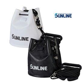 【あす楽対応】サンライン 巾着ミニバケツ SB-552 SUNLINE purse mini bucket /釣り/釣具/釣り具/フィッシング/水汲みバケツ/