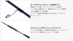 oce-blade02.JPG