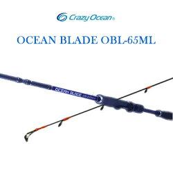 oce-blade400.jpg