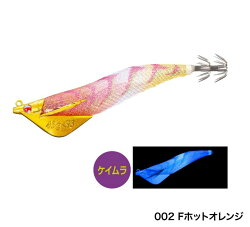 seagle002.JPG