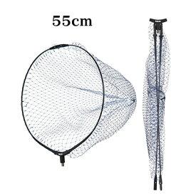 サンライン ストレートイン・タモ枠&タモ網セット SIT-3001 55cm(4968813972883) SUNLINE Straight Tamo frame & Tamo net SET /釣り/釣具/釣り具/フィッシング/タモ枠/玉網/ランデングネット/