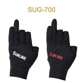 サンライン ライトフィットグローブ SUG-700 SUNLINE light fit globe /釣り/釣具/フィッシング/グローブ