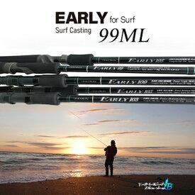 【あす楽対応】ヤマガブランクス アーリー フォーサーフ 99ML(4560395518529)YAMAGA BLANKS EARLY for Surf 99ML /釣り具/フィッシング/ルアーロッド/ショアキャスティング/フラットフィッシュ/シーバス/
