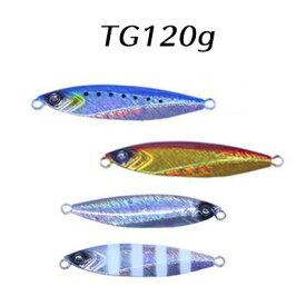 クレイジーオーシャン メタルジグ オーシャンフラッシュ TG (タングステン)120g Crazy Ocean OceanFlash TG 120g /釣り具/フィッシング/ルアー/SLJ/スーパーライトジギング/