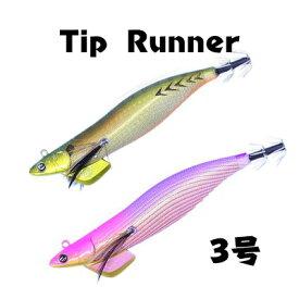クレイジーオーシャン ティップランナー 3号 25g ティップラン専用エギ Crazy Ocean TIP Runner 3gou 25g /釣り具/フィッシング/ルアー/エギ/ティップラン/オフショア/