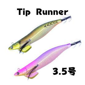 クレイジーオーシャン ティップランナー 3.5号 31g ティップラン専用エギ Crazy Ocean TIP Runner 3.5gou 31g /釣り具/フィッシング/ルアー/エギ/ティップラン/オフショア/