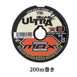 ultra200.jpg