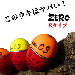 zero-style400-e.jpg