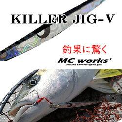 killer9.jpg