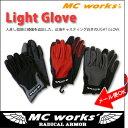 L glove1