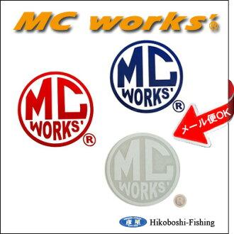 MC 转弯抹角标志贴花 L 大小捕鱼捕鱼设备用品配件贴纸徽章海豹 MCworks