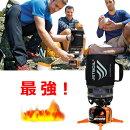 【あす楽対応】モンベル湯沸かしジェットボイルZIP(1000001256467)(※ガスカートリッジは付属しません)mont-bellJETBOILZIPアウトドアキャンプバーナー湯沸かしジェットボイルフィッシング