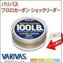 Varivas-sl-top01