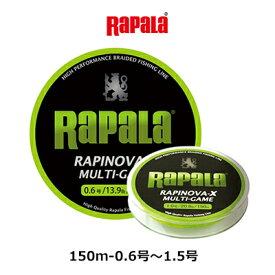 ラパラ RAPARA(グリーン150m 0.6-1.5号)ラピノヴァX マルチゲーム150m-0.6号〜1.5号【3個までメール便OK】フィッシング ライン アジ メバル トラウト PE 釣り