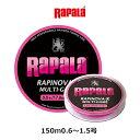 ラパラ RAPARA(ピンク150m0.6〜1.5号)ラピノヴァX マルチゲーム RAPINOVA-X MULTI-GAMEピンク 150m 0.6〜1.5号【3個までメール便OK…