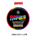 レインボーラパラ RAPARAラピノヴァX マルチカラー 200m 0.6〜1.5号【3個までメール便OK】釣り具 フィッシング ライン ルアーライン …