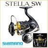シマノ リール シマノ (SHIMANO) 13ステラ SW 8000HG 13STELLA SW 8000HG フィッシング 釣り スピニングリール ソルトウォーター キャスティング ジギング