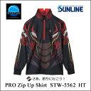 【送料無料】【あす楽対応】サンライン ステータス PROジップアップシャツSTW-5562HT 長袖 3L〜4LSUNLINE  PRO Zip Up Shirt 釣り…