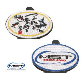 サンライン MST マナーキーパーワッペン SUNLINE MST Manner keeper Emblem /釣り具/フィッシング/アクセサリー用品/ワッペン/ステッカー/エンブレム/
