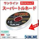 Sun_super-t_01