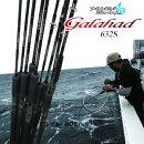 【送料無料】【あす楽対応】ヤマガブランクス19ギャラハド632Sスピニングモデル(4560395517300)YamagaBlanks19Galahad632SSpinningModel釣具フィッシングジギングロッド竿オフショア船ヒラマサブリ青物カンパチ