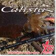ヤマガブランクス(YAMAGABlanks)カリスタCalista89MLエギングモデルCalistaEG89MLアオリイカ海釣りエギングEGING釣竿スピニングロッドフィッシング釣具【あす楽対応】【RCP】