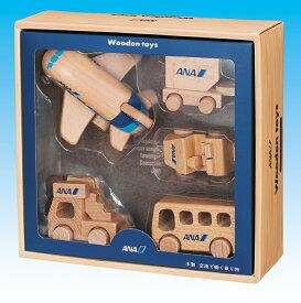 飛行機木製 ひこうきセット ANA