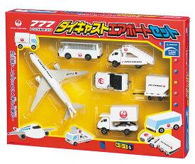 ダイキャストエアポートセット JAL飛行機