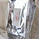 自然農法のお茶!あかね晩茶(番茶) リーフ200g(簡易パッケージ)