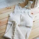 オーガニックコットン 生地 女性肌着 タンクトップ ブラ付 ( リブ ) 白綿 オーガニック 有機栽培 コットン 綿 綿100% レディース 女性 婦人 日本製 インナー アンダーウエア 下着 肌着