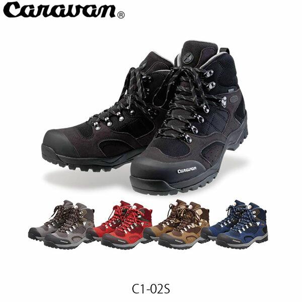 キャラバン トレッキングシューズ CARAVAN C1_02S 0010106 CAR0010106 国内正規品
