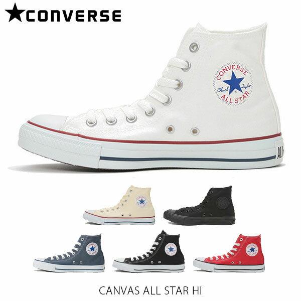 CONVERSE コンバース シューズ ユニセックス CHUCK TAYLOR CANVAS ALL STAR HI 32060180 32060182 32060181 32060185 32060183 32060187 CON3206018