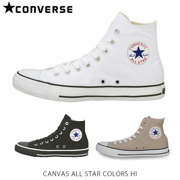 CONVERSE コンバース シューズ ユニセックス CANVAS ALL STAR COLORS HI キャンバス オールスター カラーズ HI 32664380 32664381 CON3266438
