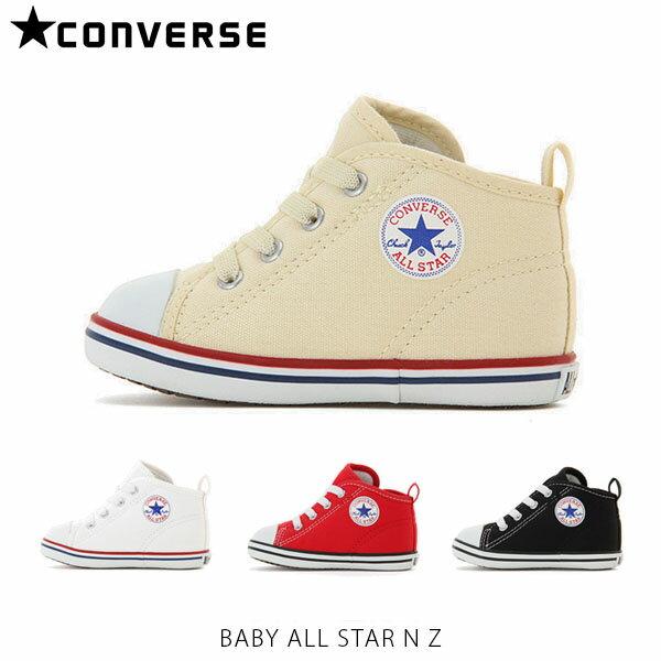 送料無料 コンバース キッズ ベビー スニーカー ベビー オールスター N Z 子供靴 男の子 女の子 子ども 子供シューズ CONVERSE BABY ALL STAR N Z CON3271214 国内正規品