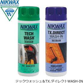 ニクワックス NIKWAX ツインパック テックウォッシュ(EBE181) TX.ダイレクトWASH-IN(EBE251) セット 各300ml 洗剤 撥水剤 レインウェア ジャケット EBEP01