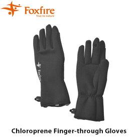 フォックスファイヤー Foxfire クロロプレンフィンガースルーグラブ 手袋 グローブ 釣り フィッシング 釣用手袋 カメラ 撮影 フォトギア 防寒 Chloroprene Finger-through Gloves FOX5020806 国内正規品