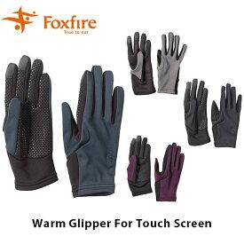 送料無料 フォックスファイヤー Foxfire メンズ レディース ユニセックス ウォームグリッパーFTS グローブ 手袋 登山 ファッション ハイキング アウトドア キャンプ フェス ハイキング 男性用 女性用 Warm Glipper For Touch SCreen FOX5420721