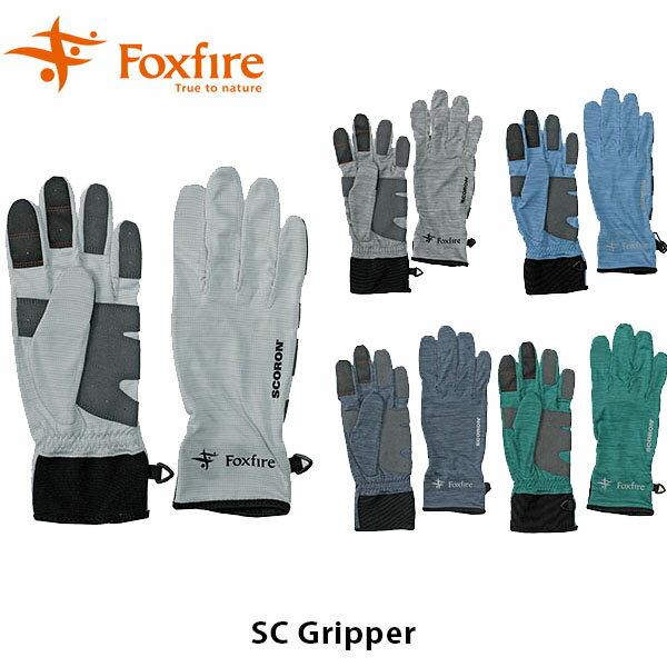 フォックスファイヤー Foxfire ユニセックス SCグリッパー 手袋 グローブ スコーロン 虫よけ UV 登山 ハイキング アウトドア キャンプ フェス メンズ レディース 男性用 女性用 SC Gripper FOX5520820