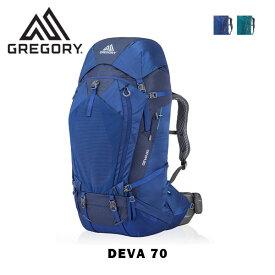 送料無料 グレゴリー GREGORY バックパック ディバ70 DEVA 70 70L リュック ディーバ レディース 登山 スルーハイク トレッキング テント泊 旅行 DVA70 国内正規品