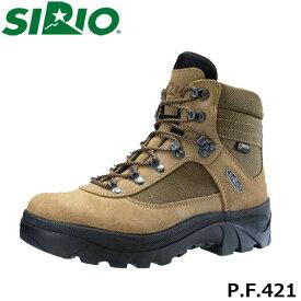 送料無料 シリオ 登山靴 P.F.421 メンズ レディース ブーツ スニーカー ミッドカット ゴアテックス 防水 トレッキングシューズ 登山 3E+ 幅広 ウォーキング ハイキング アウトドア 日本人専用 SIRIO SIRPF421