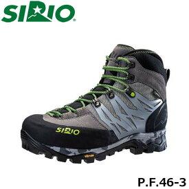 送料無料 シリオ P.F.46-3 メンズ レディース ユニセックス スニーカー ハイカット ゴアテックス 3E+ トレッキングシューズ 日本人専用登山靴 ウォーキング ハイキング アウトドア SIRIO SIRPF463