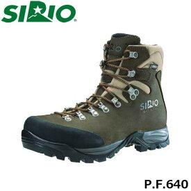 送料無料 シリオ 登山靴 P.F.640 メンズ レディース ブーツ スニーカー ミッドカット ゴアテックス 防水 トレッキングシューズ 登山 4E+ 幅広 ウォーキング ハイキング アウトドア 日本人専用 SIRIO SIRPF640