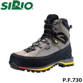 送料無料 シリオ 登山靴 P.F.730 メンズ レディース ブーツ スニーカー ミッドカット ゴアテックス 防水 トレッキングシューズ 登山 3E+ 幅広 ウォーキング ハイキング アウトドア 日本人専用 SIRIO SIRPF730