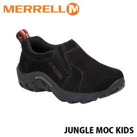 メレル ジャングル モック キッズ ブラック シューズ スニーカー 靴 JUNGLE MOC KIDS BLACK MERRELL 95631 MERK95631