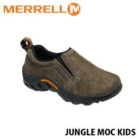 送料無料 メレル ジャングル モック キッズ ガンスモーク シューズ スニーカー 靴 JUNGLE MOC KIDS GUNSMOKE MERRELL 95635 MERK95635