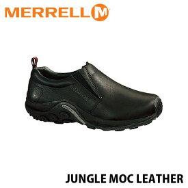送料無料 メレル ジャングルモック レザー メンズ ブラック 黒 本革 アウトドア ウォーキング 登山 スリッポン スニーカー シューズ 靴 男性用 MERRELL JUNGLE MOC LEATHER BLACK 567113 MERM567113