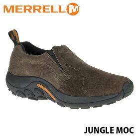 送料無料 メレル ジャングルモック メンズ ガンスモーク アウトドア ウォーキング 登山 レザー スリッポン スニーカー シューズ 靴 おしゃれ 男性用 MERRELL JUNGLE MOC GUNSMOKE 60787 MERM60787