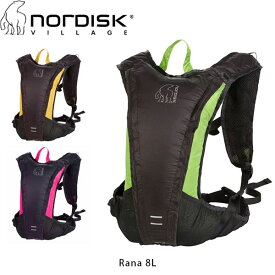 NORDISK ノルディスク ラナ8L Rana 8L ランニングバッグ リュックサック バックパック 133084 アウトドア キャンプ NOR133084 国内正規品